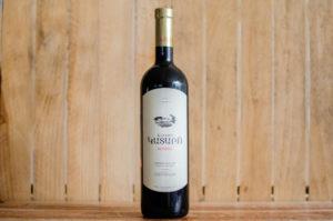 Вино Kataro Reserve
