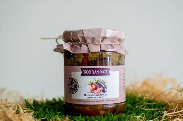 Салат из баклажанов Proshyan Food