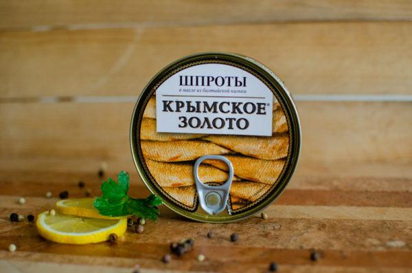 """Шпроты """"Крымское золото"""""""