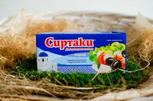 Сыр Сиртаки Original для греческого салата 55%