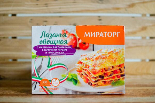 """Лазанья овощная, """"Мираторг"""""""
