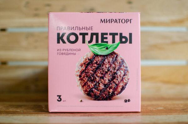 """Котлеты правильные из рубленой говядины, """"Мираторг"""""""