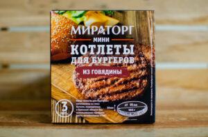 """Котлеты для бургеров (мини), """"Мираторг"""""""